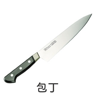 包丁 庖丁 ナイフ