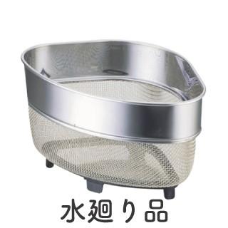 水廻り品 三角コーナー洗い桶 ダスター