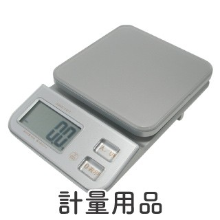 計量用品 キッチンタイマー スケール 計量スプーン 温度計
