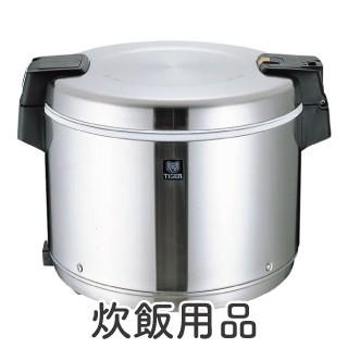 炊飯用品 炊飯器 炊飯ジャー ライスボックス