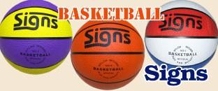 バスケットボール 通販
