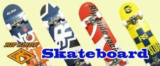 スケートボード 通販