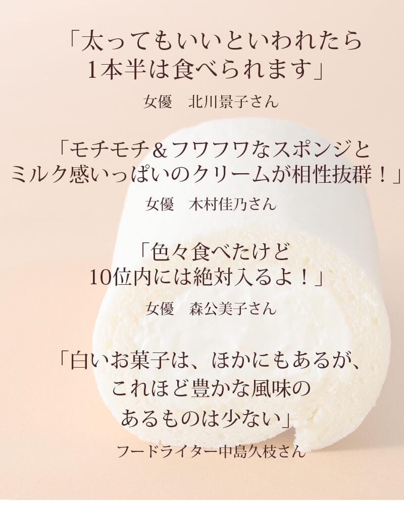 北川景子さん、木村佳乃さん、森公美子さんなどなど・・