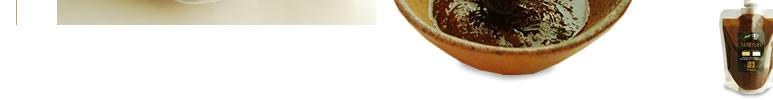 有機の味噌だれ フライやとんかつ、生野菜やゆで野菜につけたり、簡単酢味噌にしたり。キャップつきのチューブタイプだから使い勝手も便利で保存もしやすい味噌だれです。