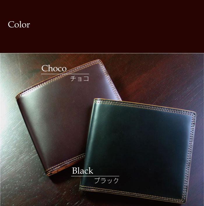 カラーはブラックとチョコの2色