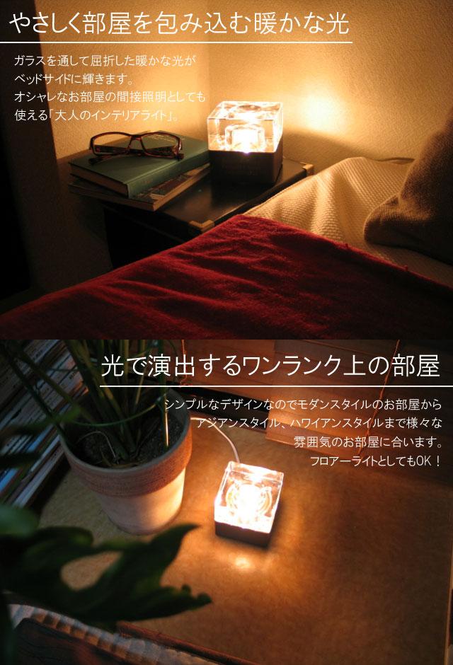 ライトの用途