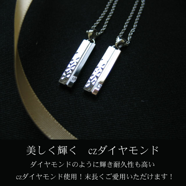 czダイヤモンド