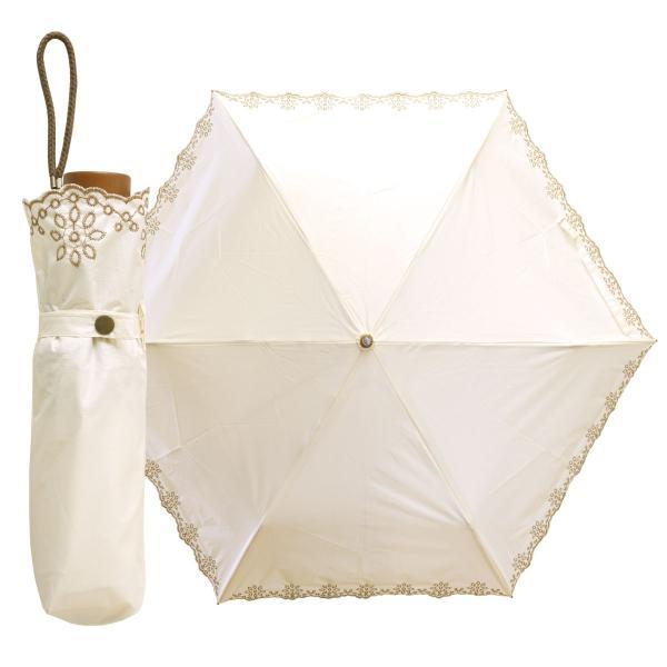 折りたたみ 日傘 おしゃれ 誕生日 プレゼント 女性 名入れ 名前入り ギフト 晴雨兼用 傘 フラワー 折りたたみ傘 軽量 レディース 20代 30代 40代 50代|kizamu|12