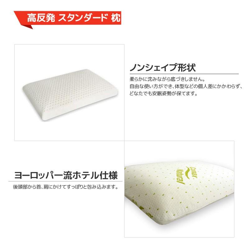 COMAXふんわり枕2