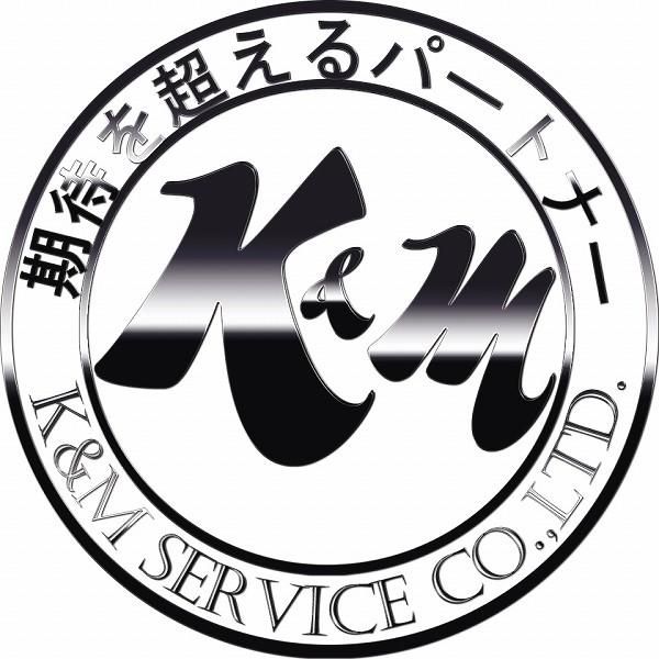 【3%値引き】タイムSALE駆け込みクーポン 全商品対象