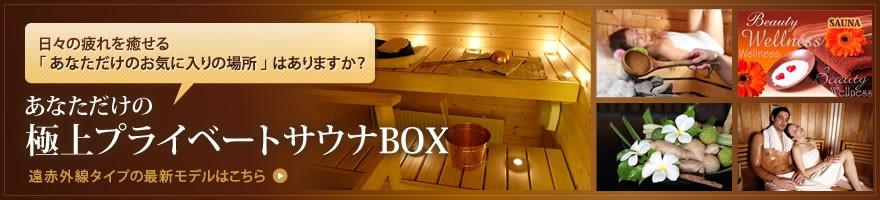 神戸メディケアのサウナ特集!!