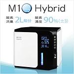 人気急上昇!M1 O2 Hybrid エムワンオーツーハイブリッド 酸素発生器