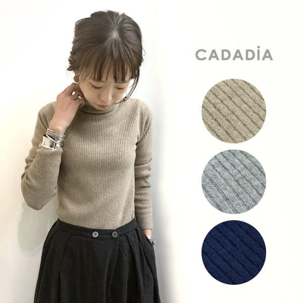 Cadadia/ニット