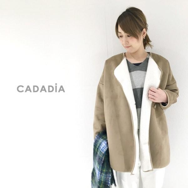Cadadia/コート