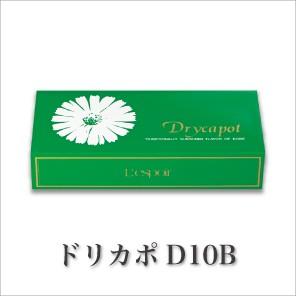 ドリカポD10B