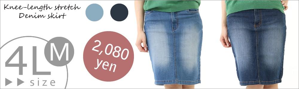 OKB-9876d