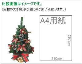 大きさの比較画像です。クリスマスリース