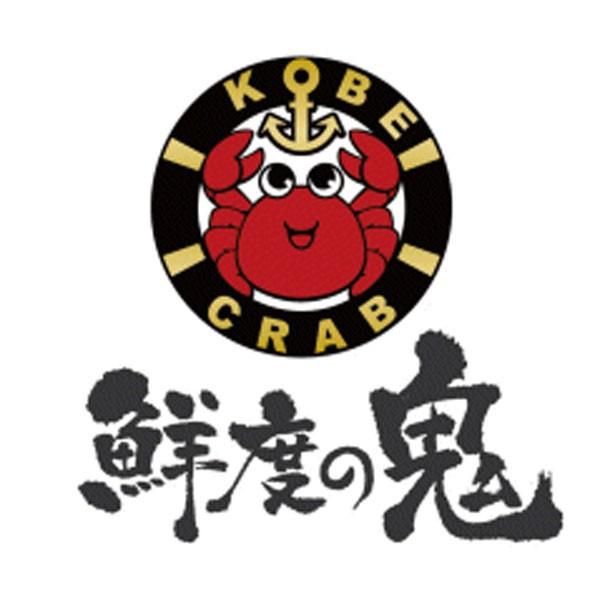 1000円引きクーポン