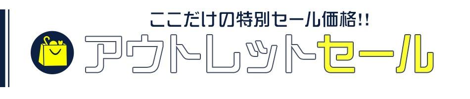 神戸レタスSALE