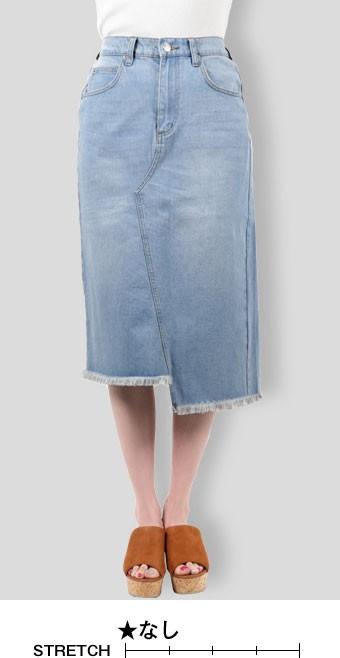 アシメントリーデニムタイトスカート/レディース/スカート [M2039] (ストレッチ:なし)