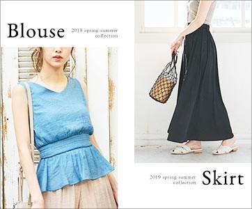 春夏の新作ブラウス&スカート