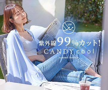 CandyCool特集