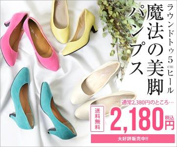 人気レディースファッション通販の神戸レタス【Yahoo!ショッピング店】i940セール