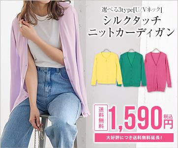 人気レディースファッション通販の神戸レタス【Yahoo!ショッピング店】c1053