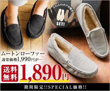 【神戸レタス】■11/6(火)17:00~11/12(月)11:59 いい買い物の日セール