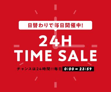 人気レディースファッション通販の神戸レタス【Yahoo!ショッピング店】日替わりタイムセール