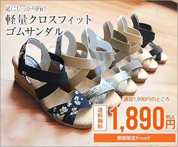 人気レディースファッション通販の神戸レタス【Yahoo!ショッピング店】m1700
