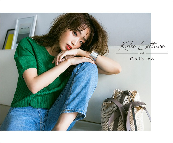 人気レディースファッション通販の神戸レタス【Yahoo!ショッピング店】近藤千尋×KOBE LETTUCE