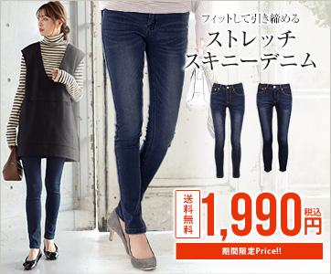 人気レディースファッション通販の神戸レタス【Yahoo!ショッピング店】