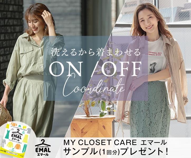 人気レディースファッション通販の神戸レタス【Yahoo!ショッピング店】onoff特集