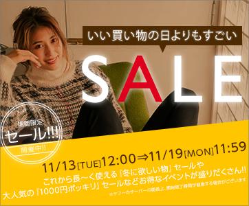 【神戸レタス】&HEAT2点以上で10%OFFクーポン