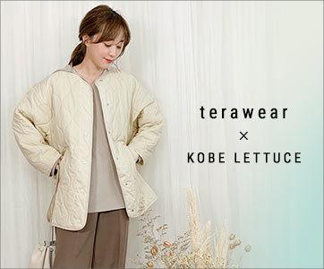 【神戸レタス】terawear×神戸レタスコラボアイテム