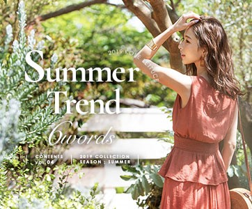【神戸レタス】#Summer Trend 6words