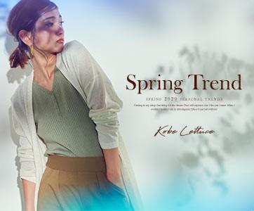 【神戸レタス】#Trend words