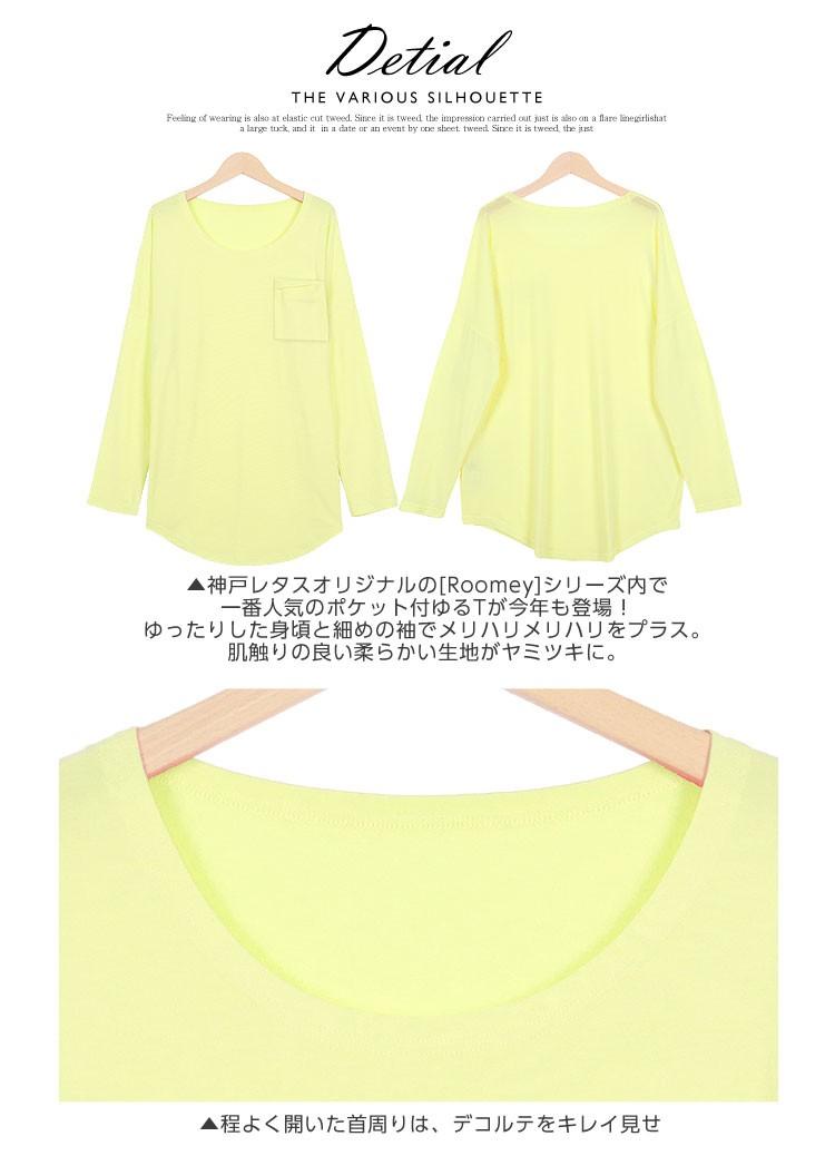 シンプルロングTシャツチュニック/レディース ゆるシルエ 胸ポケット付 AU203
