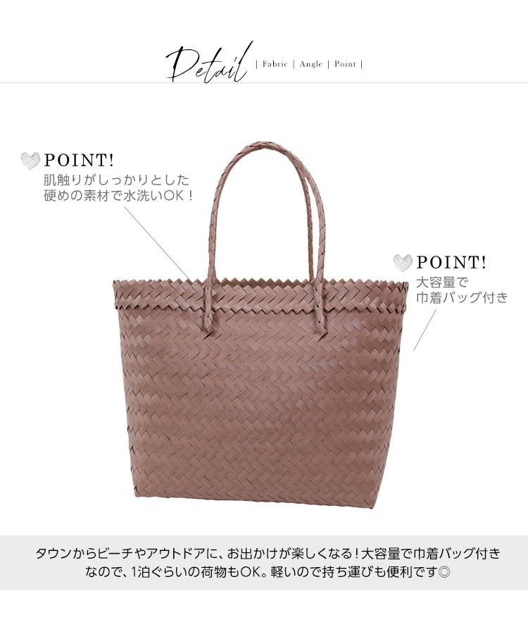 編み込みビッグトートバッグ/鞄/レディース 巾着付き B1147