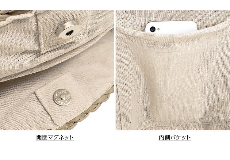 ペーパー素材 スター刺繍 ペーパートートバッグ レディース トートバッグ かごバッグ B1161
