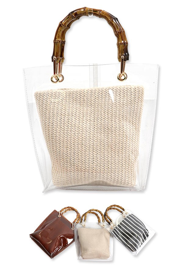 バンブー ペーパーポーチ付きクリアバッグ レディース バッグ ハンドバッグ PVC 小さめ クリア ビニール 透明 B1245