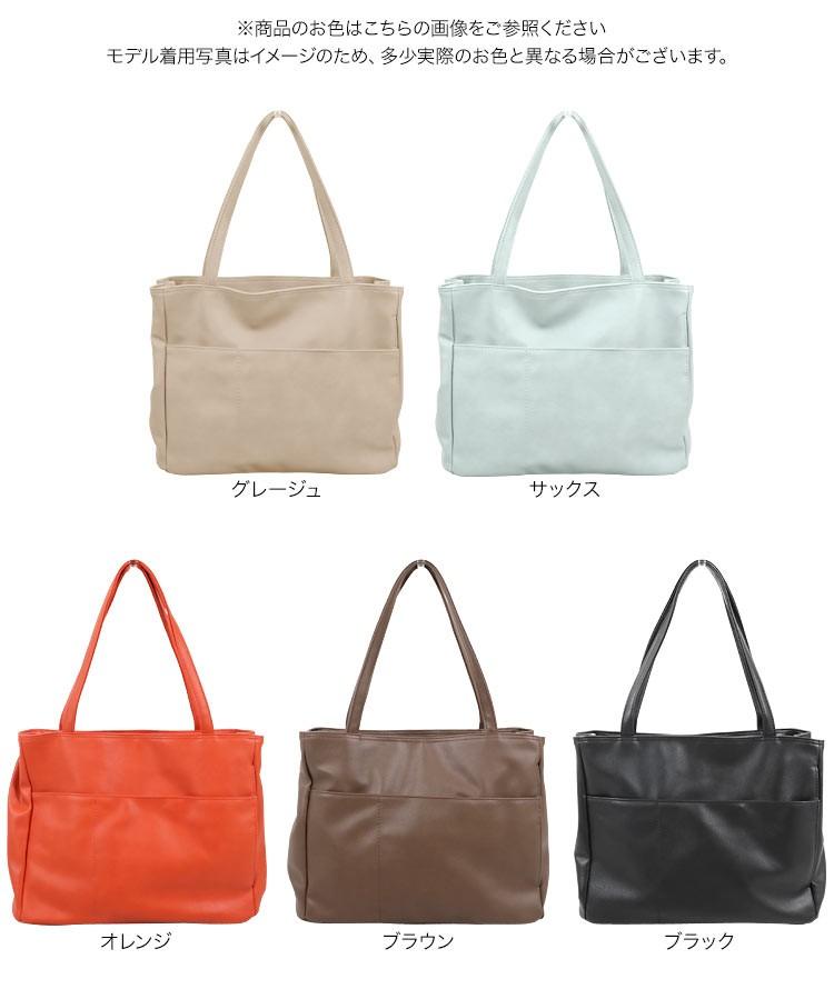 トート メニーポケットA4サイズ対応バッグ レディース バッグ 鞄 A4サイズ ブラック 大容量 肩掛け B1344