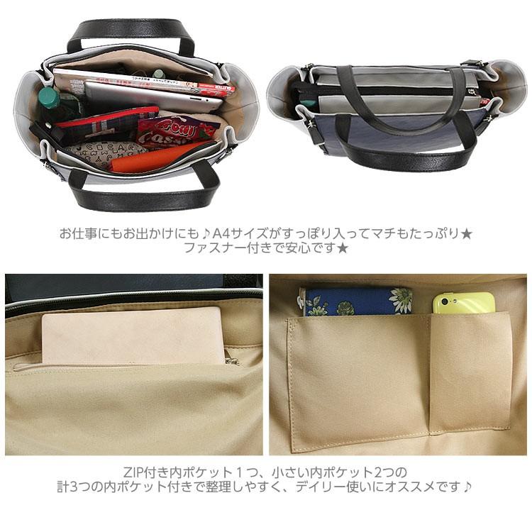 バイカラートートバッグ/レディース サイドZIPデザイン B841