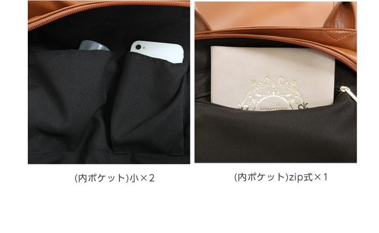 フラップポケット付きトートバッグ/レディース B877