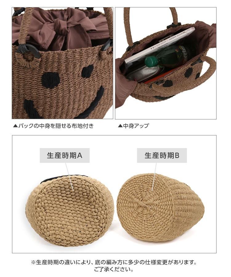 スマイル刺繍ペーパーカゴバッグニコちゃんかごバッグ B964