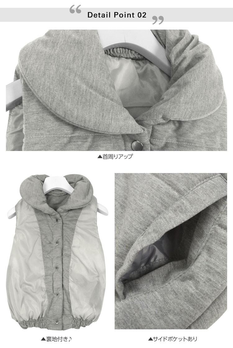 中綿カットベストジャケット/ビッグカラー/アウター 大人カジュアルの定番アイテム C1665