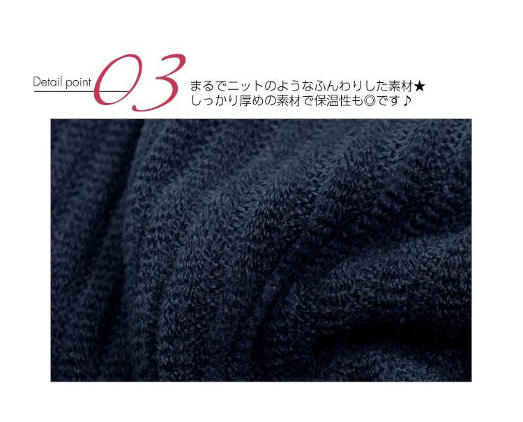 リブニットソー長袖トップス/レディース タートルネックorハイネック 2TYPE C1671