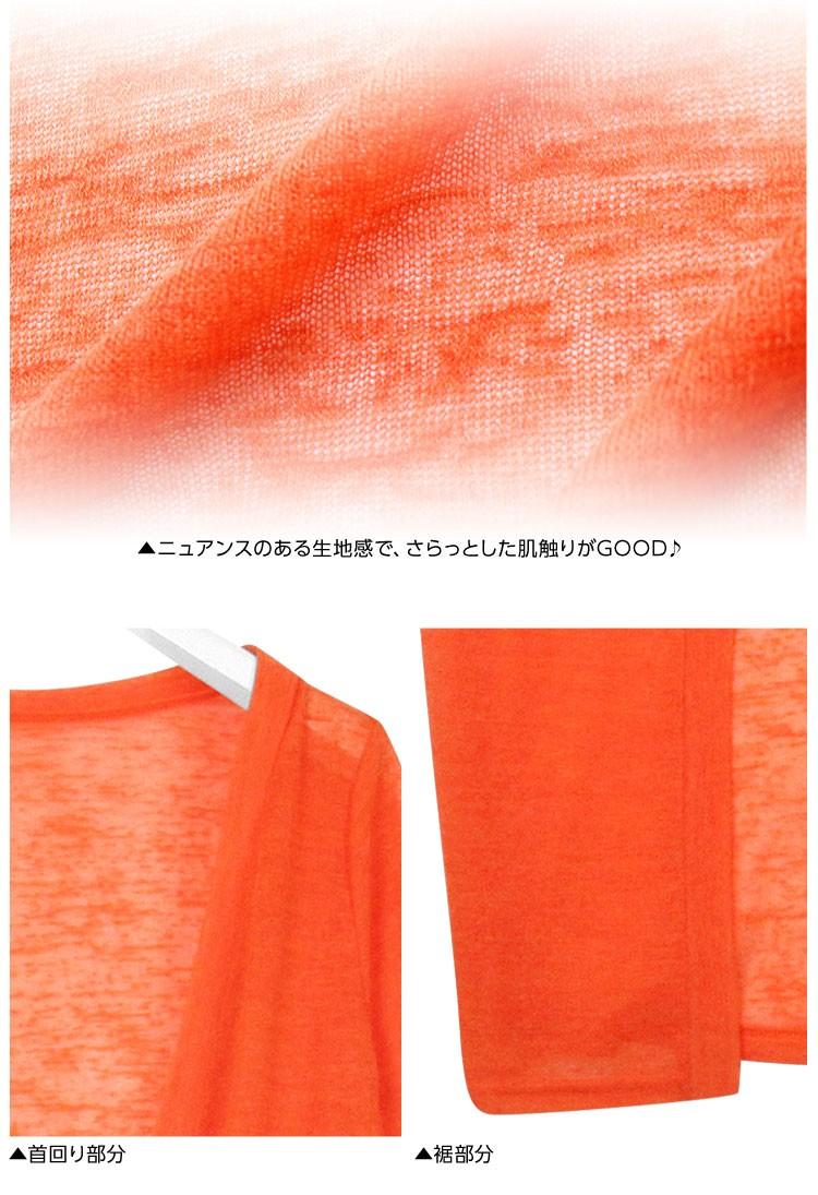 スラブ素材ロングカーディガン/ニットソー/レディース C1875