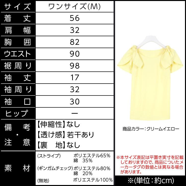 肩リボンブラウストップス/レディース C1900